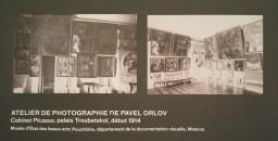 Atelier de Photographie de Pavel Orlov